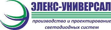 Элекс Универсал